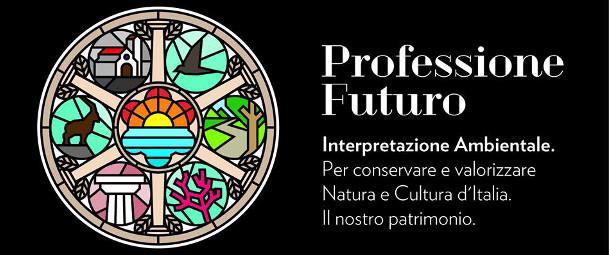 Interpretazione ambientale: professione futuro.